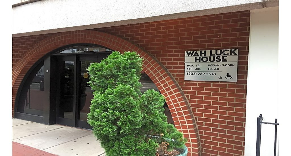 Wah Luck House Entrance
